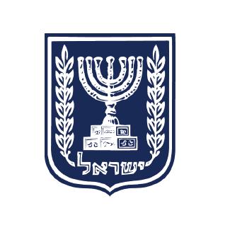 תוצאת תמונה עבור לוגו מדינת ישראל