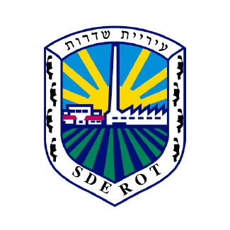 עיריית שדרות