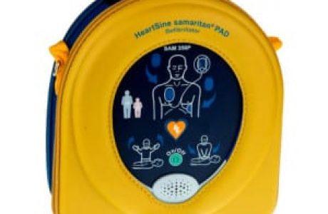 הדפיברילטור – מכשיר החייאה חיצוני
